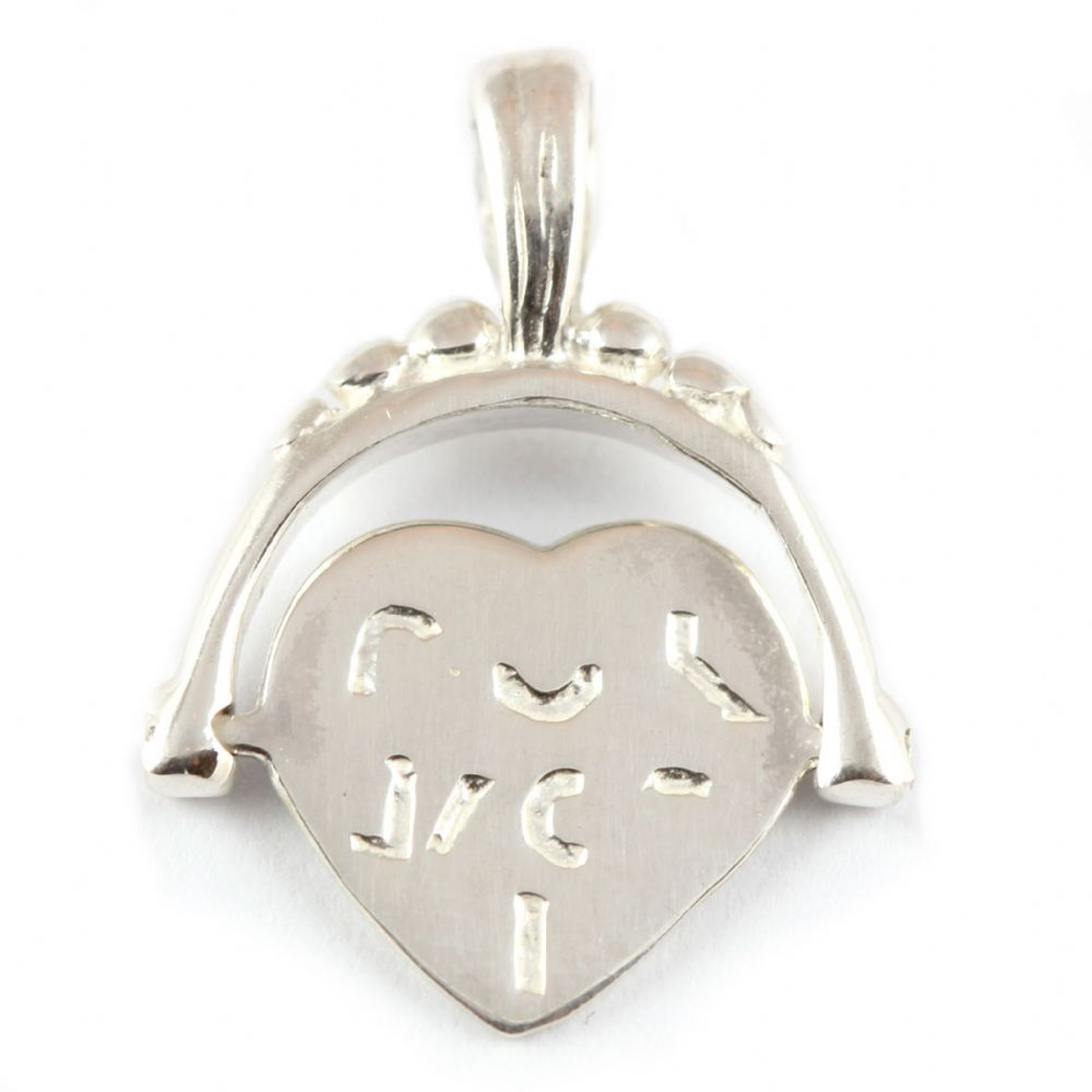 Charm school uk sterling silver charms love and romance i love charm school uk sterling silver charms love and romance i love you spinner heart aloadofball Image collections